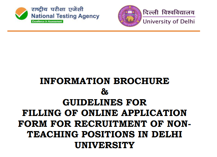 Delhi University Recruitment 2021